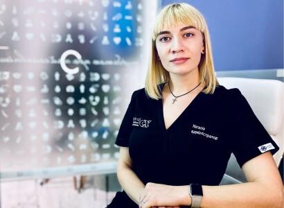 https://alpha-medical.com.ua/uk/doctors/nataliya/