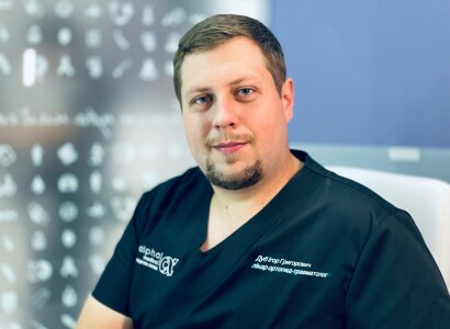 https://alpha-medical.com.ua/doctors/dub-igor-grigorevich/