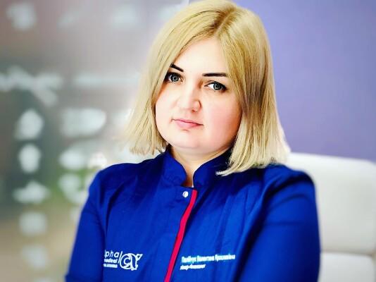 Палійчук Валентина Ярославівна