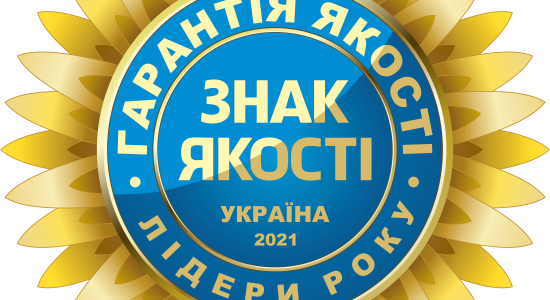 https://alpha-medical.com.ua/znak-kachestva/