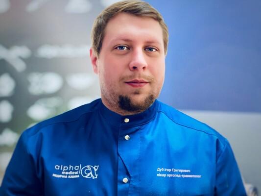 Дуб Игорь Григорьевич