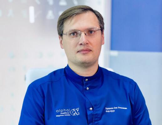 Сидоренко Олег В'ячеславович
